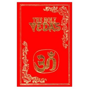 The Three Vedas