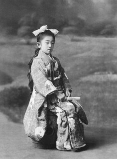 Princess Nagako.