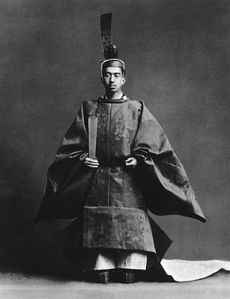 Emperor Showa or Hirohito.