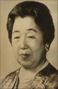 Empress Kojun