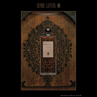 perfume review serge lutens ambre sultan kafkaesque. Black Bedroom Furniture Sets. Home Design Ideas