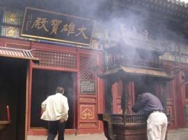 Beijing's Hongluo Temple. Source: topbeijingtravel.com