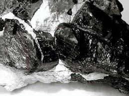 Black Tourmaline. Source: anobanini.net