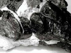 Black Tourmaline. Source: anobanini.net