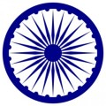 Emperor Ashoka's Chakra, which is the very symbol in the center of the Indian national flag.