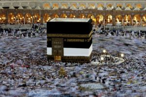The Ka'abah or Kaaba. Source: upww.us