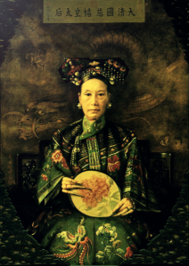 """""""A Western Portrait of China's Empress Dowager Cixi"""" by Katherine Carl, 1903. Source: Wikipedia"""