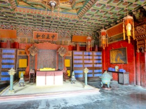 One of the lesser palaces or pavilions in the Forbidden City. Photo: Duncan Toms. (Website link embedded within.)