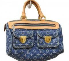 Limited Edition LV bag. Source: bocaratonpawn.com